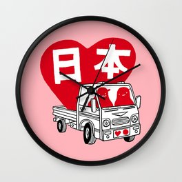 """Love Japan: Truck"" ( 50% of the profits for this design will go to the Japanese Red Cross ) Wall Clock"