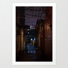 Lilac alley Art Print