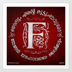 Joshua 24:15 - (Silver on Red) Monogram F Art Print