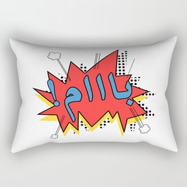 Baam Rectangular Pillow