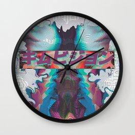 Asymmetrical Revive Wall Clock