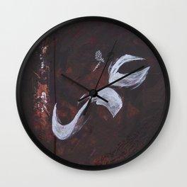 Omar Wall Clock