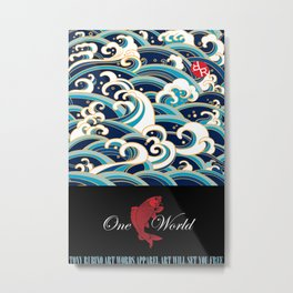 Rubino Sailing Water Great Wave Metal Print