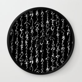 Ancient Japanese Calligraphy // Black Wall Clock