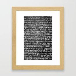 Scripture Framed Art Print