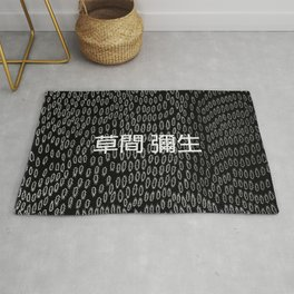 The Crowd Yayoi Inspired Texture Rug