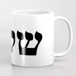 SHALOM - Peace in Hebrew Coffee Mug