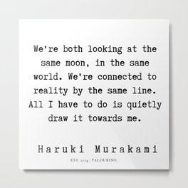 77  |  Haruki Murakami Quotes | 190811 Metal Print