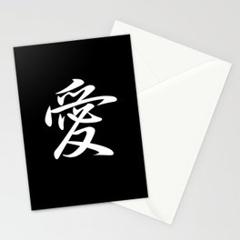 Cool Japanese Kanji Character Writing & Calligraphy Design #1 – Love (White on Black) Stationery Cards