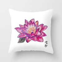 lotus flower Throw Pillows featuring Lotus by Art by Risa Oram