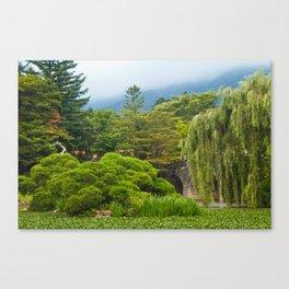 Park at Bulguksa Canvas Print