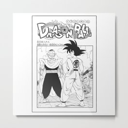 DBZ Manga 4 Metal Print