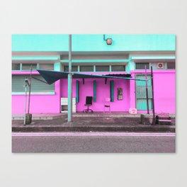 待機戦術 /// Waiting Game Canvas Print