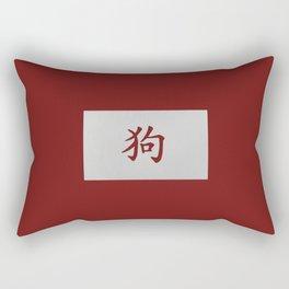 Chinese zodiac sign Dog red Rectangular Pillow