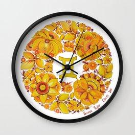Gemini in Petrykivka style (with signature) Wall Clock