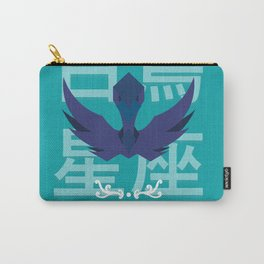 Saint of the Cygnus Carry-All Pouch