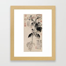 Ink Painting Calligraphy, Bird and Phoenix Tree, Wutong, Ming Dynasty, Hand Drawing Ancient Painting Framed Art Print