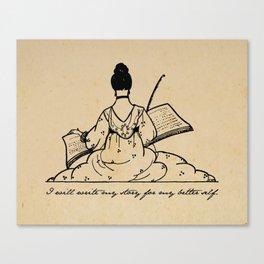 Write my Story - Elizabeth Barrett Browning Canvas Print