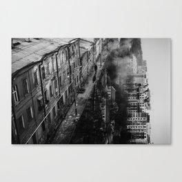 Walking in Gravity Canvas Print