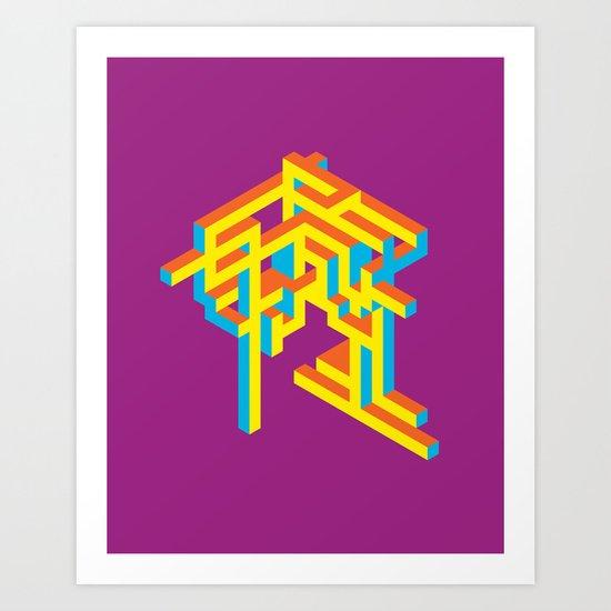 Alter Art Print