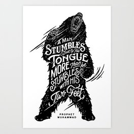 "Prophet Muhammad - ""A man stumbles due to his tongue more than he stumbles with his two feet."" Art Print"