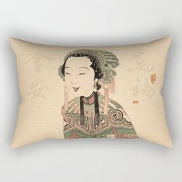 Wish you Good Health and Fortune Rectangular Pillow