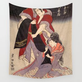 Scene from a Drama A Wall Tapestry