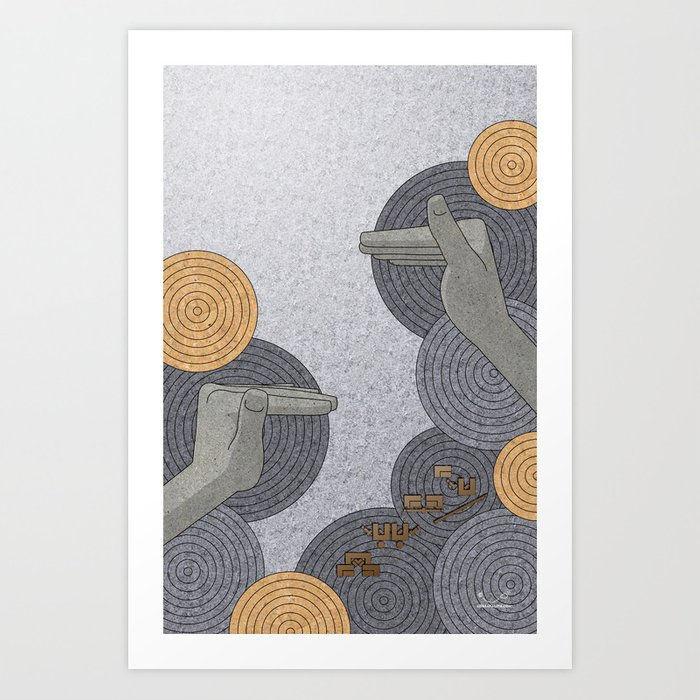 Hope Opens Heaven - (Artifact Series) Art Print