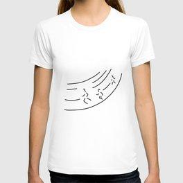 long distance metre run athletics marathon T-shirt