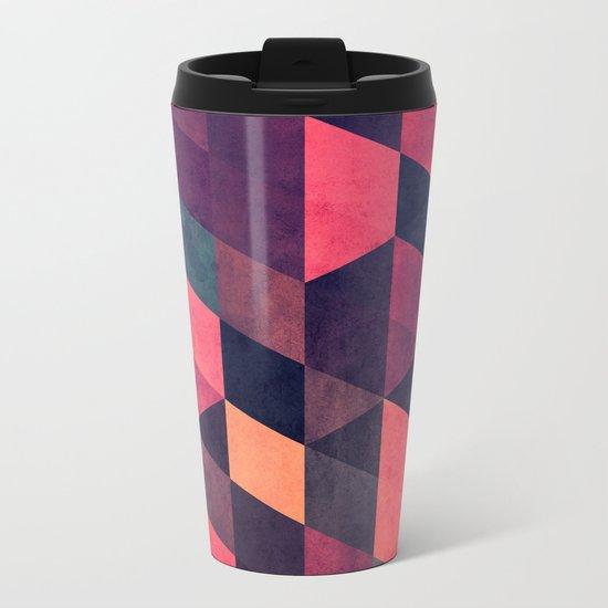 syngwwn syre Metal Travel Mug