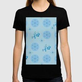 和 -calm- with blue laces T-shirt