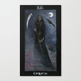 Tarot card Death XIII Canvas Print