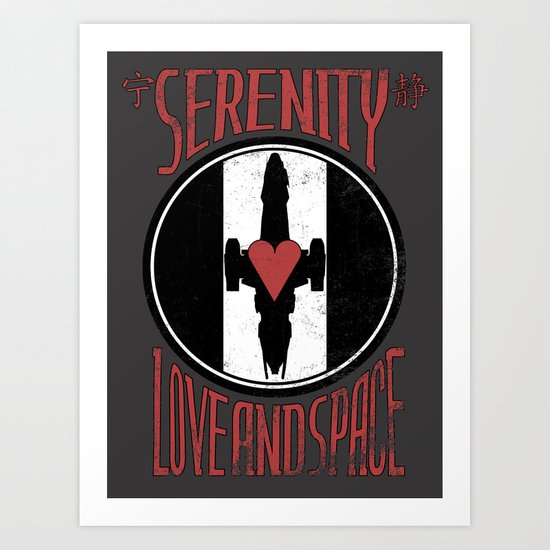 Love and Space Art Print