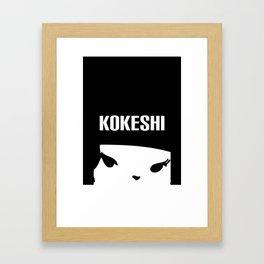 Kokeshi Logo Square Design MORE BLACK Framed Art Print