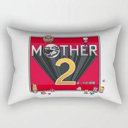 Alternative Mother 2 / Earthbound Title Screen Rectangular Pillow