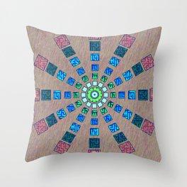 Ethnic wheel Throw Pillow
