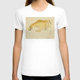 Sketch of Tiger Zoological Garden Vintage Beautiful Japanese Woodblock Print Hiroshi Yoshida T-shirt