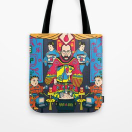 Pear God Tote Bag