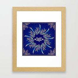 Baha'i ring stone symbol in blue Framed Art Print