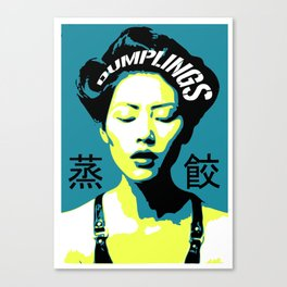 Dumplings - Azul Canvas Print