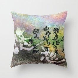 yuusou Throw Pillow