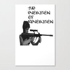 EVOLT Canvas Print