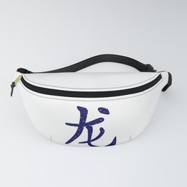 Chinese Year of the Dragon Fanny Pack