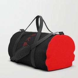 Kung Fu San Soo Red and Black Chinese Characters Duffle Bag