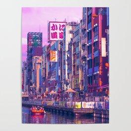 Osaka Citypop Poster