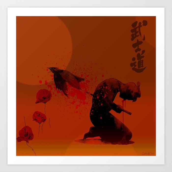 Seppuku ( Hara Kiri) The liberation of the spirit of the samurai Kunstdrucke