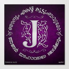 Joshua 24:15 - (Silver on Magenta) Monogram J Canvas Print