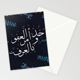 Hold to forgiveness Stationery Cards