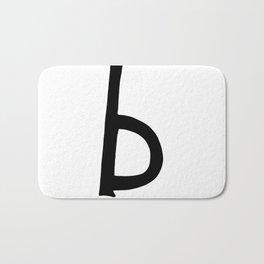 B Monogram (Hand 2) Bath Mat