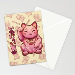 Hanami Maneki Neko: Ai Stationery Cards